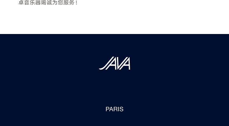 JAVA-green-Eb-中音-PC端_12.jpg