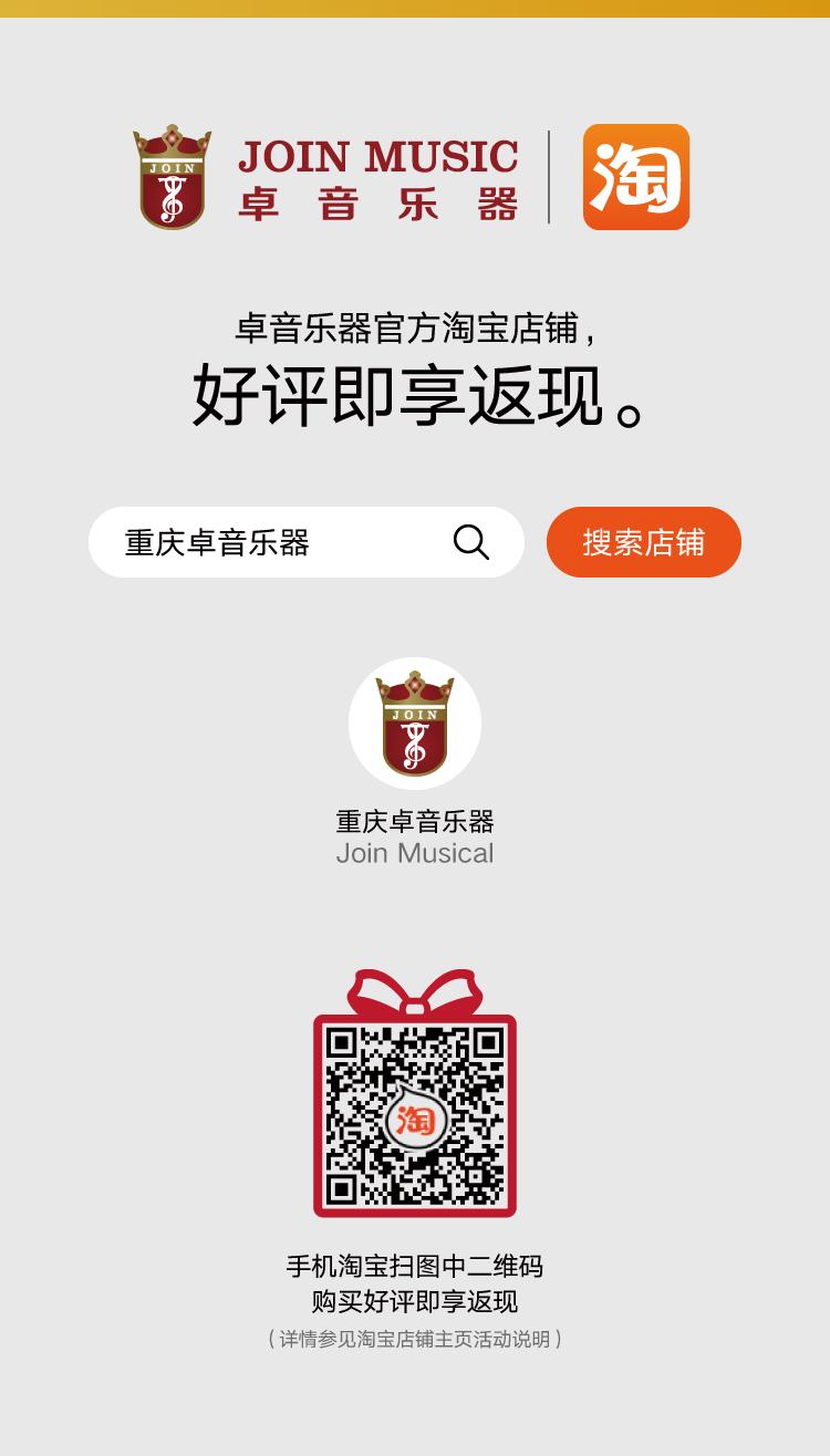 官网链接淘宝-01.jpg