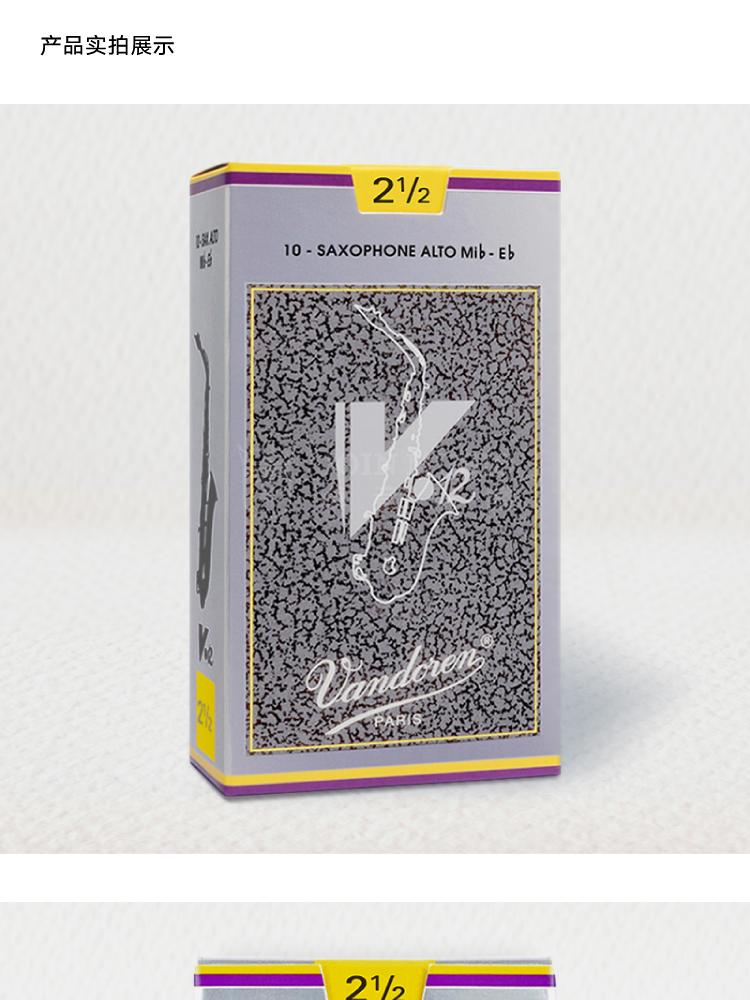 V12-Eb-中音-PC端_08.jpg